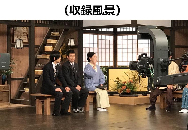 NHK出演-事後報告 PDF形式-2